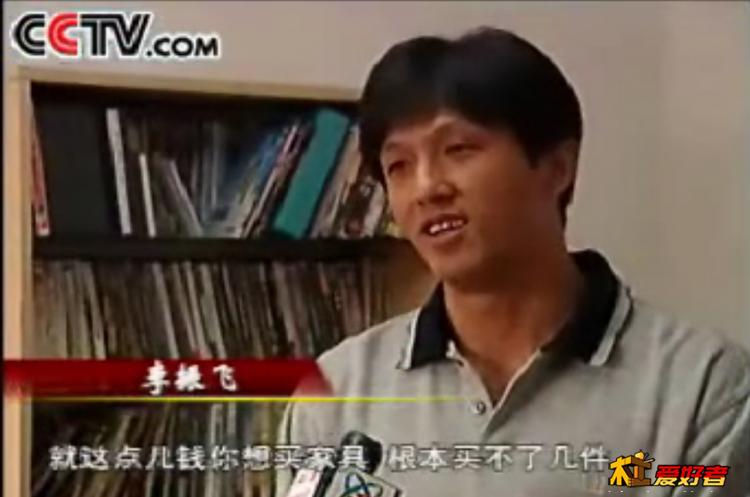 木工网老李采访视频(自有视频频道开启测试)