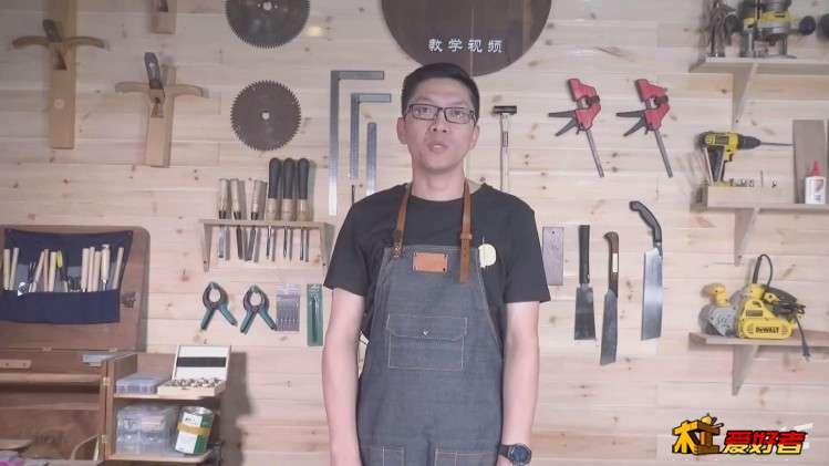站内专用教学视频01集:桌面轻型平刨机