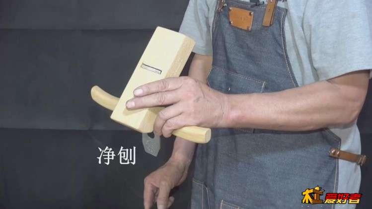 站内专用教学视频02集:传统刨子的讲解【老工匠】