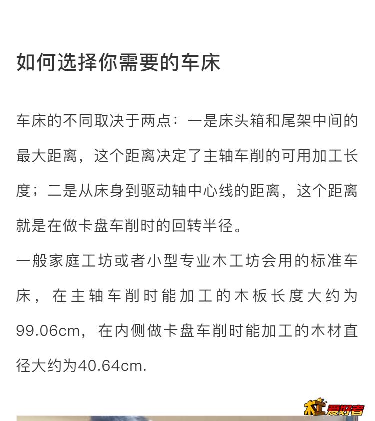 微信图文-5.1.png