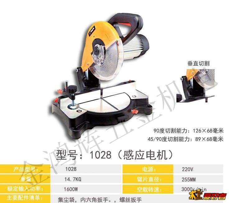 中粤 1028 2.jpg