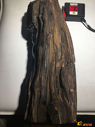 这烧火料是什么木质?