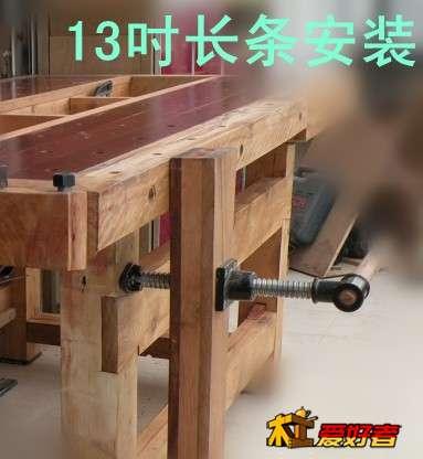 13寸长条-11_副本.jpg